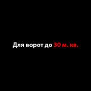 asi100kit-1