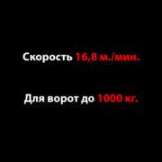 nice_rb-1000-1