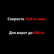 nice_ro-1000-1